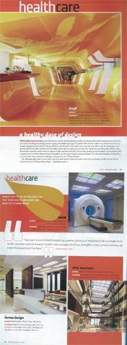 idm magazine